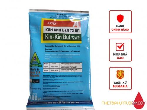 Thuốc trị thối nhũn chính hãng cao cấp Bulgaria Kin Kin Bul 100gr cho lan, hoa hồng và các loại cây
